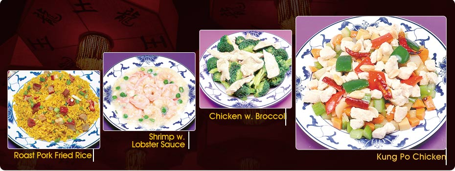 Timing Kitchen Chinese Restaurant, Point Pleasant, NJ 08742, Online Order